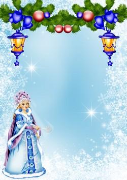 Набір новорічних фонів для оформлення